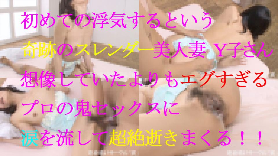 h4_01のコピー.jpg