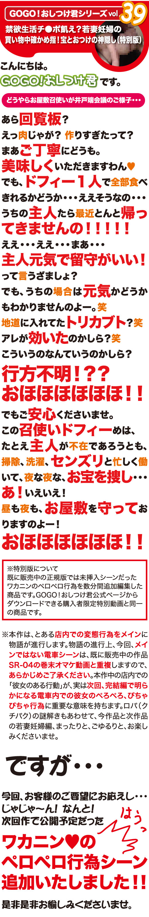 OST_0039new_C01_FC2.jpg