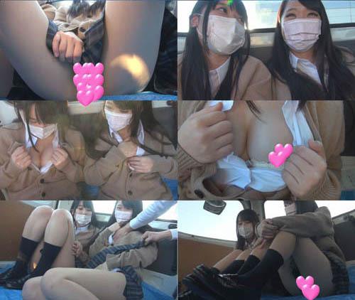 FC2 PPV 565712 【個影】非常にかわいい女の子二人組!生足が超キレイなのに~パンチラ&胸チラだけ~泣!映像