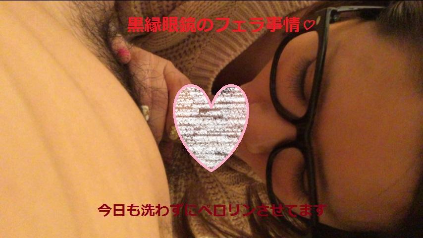 【個撮・無】顔出しフリーター23歳フェラ【リメイク版】