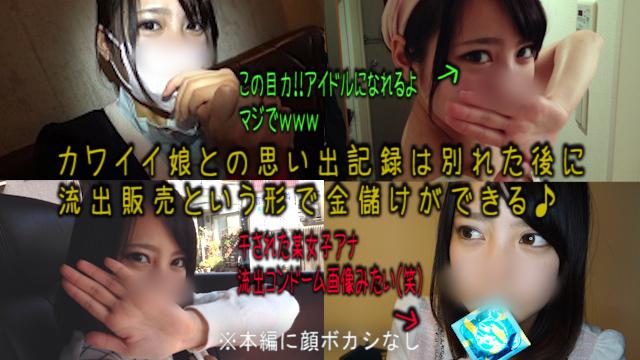 画像01.jpg