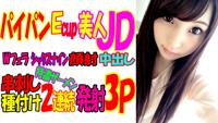 サムネ①_200.png
