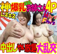 サムネ①-200.png