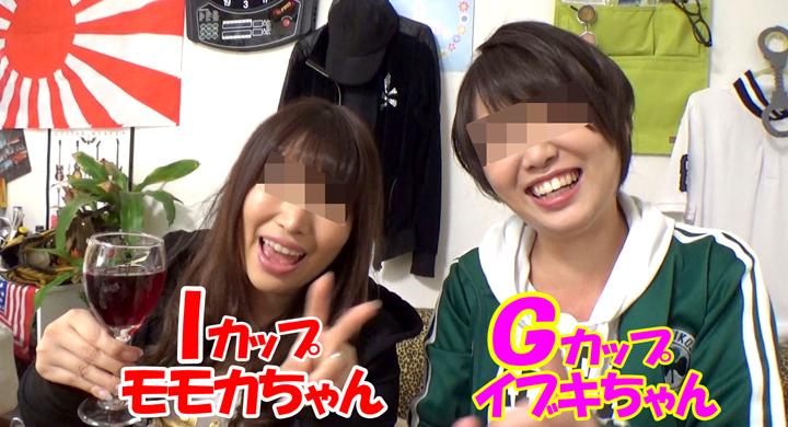 【個撮】爆乳びっち♥ギャル生ハメ4Pファック!!