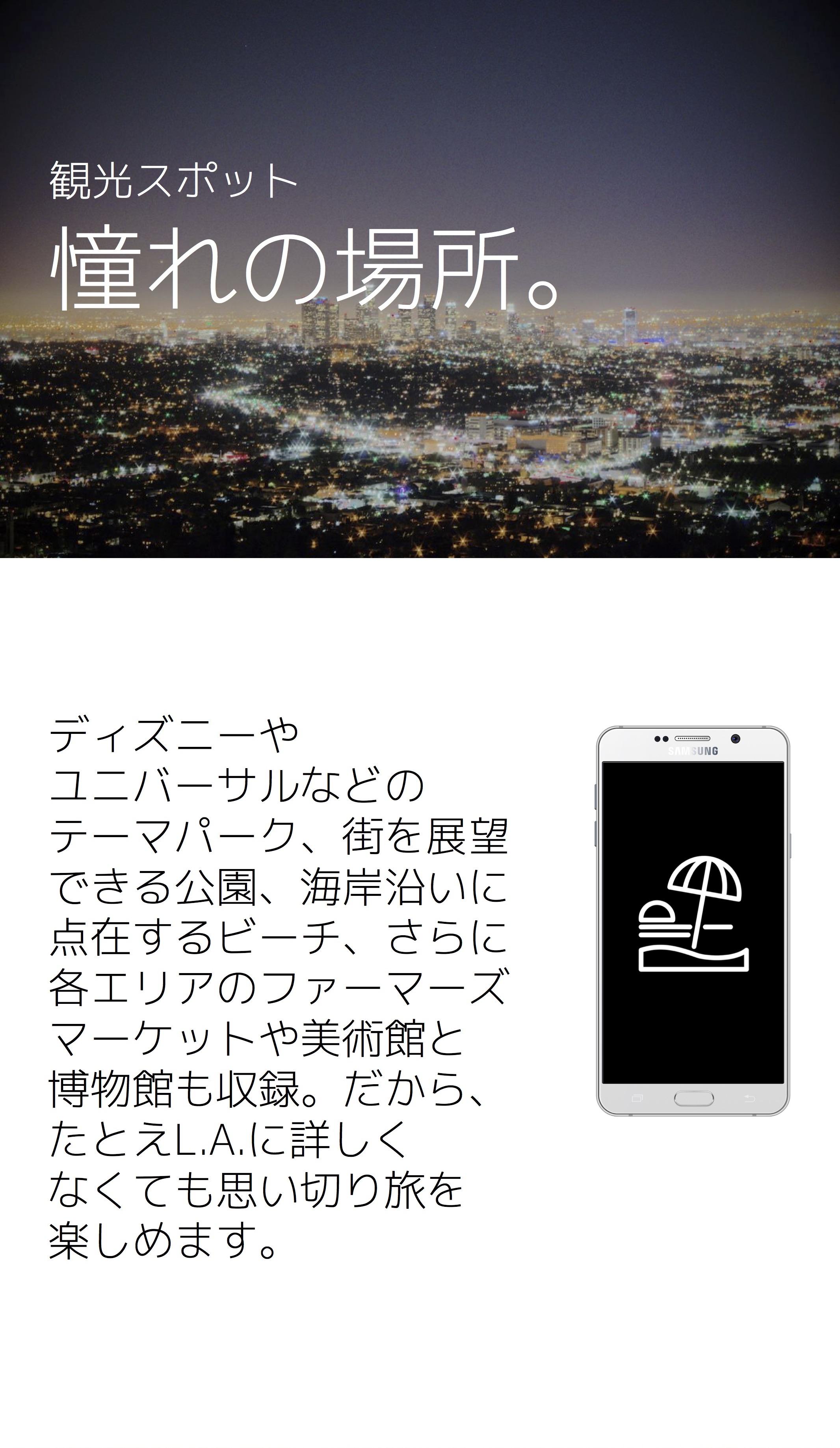 laab_sp_5.jpg