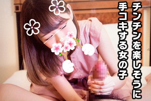 【個人撮影】手コキを楽しむ超可愛いスレンダー美女の手淫動画