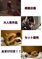大人気作品!5セットまとめ売り第一弾!!!
