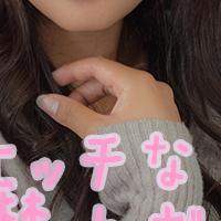【オリジナル写真集】J系モデル個人撮影 まき17歳 私服編