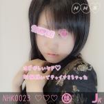 【オリジナル写真集】J系モデル個人撮影 …