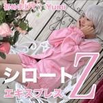 初めまして! Yumi