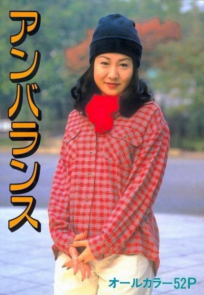 【写真集】昔の裏本5冊詰め合わせNo-52